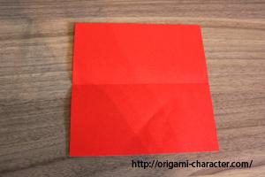 1プラスルとマイナン1折り方1-1