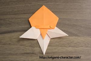 1アチャモ1折り方25-2