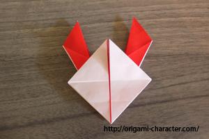 1プラスルとマイナン1折り方24-3