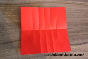 1プラスルとマイナン1折り方5