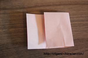 1プラスルとマイナン1折り方4-1