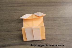 1アチャモ1折り方48-2