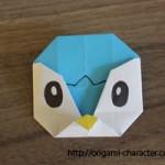 折り紙 【ポケモン】ポッチャマの折り方