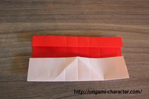 1プラスルとマイナン1折り方8-2