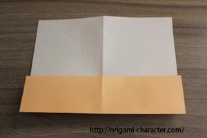 1アチャモ1折り方31