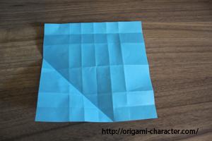 1ポッチャマ1折り方8-3
