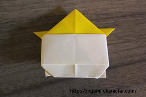 1トゲピー1折り方19-1