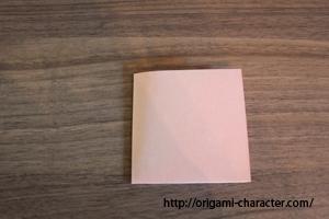 1プラスルとマイナン1折り方1-2