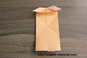 1アチャモ1折り方48-3