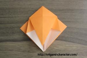 1アチャモ1折り方5-2