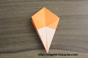 1アチャモ1折り方16-3