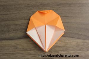 1アチャモ1折り方9-3