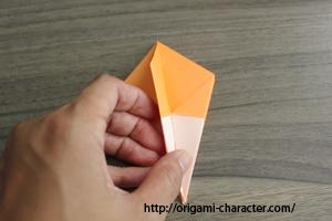 1アチャモ1折り方16-2