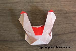 1プラスルとマイナン1折り方32-2