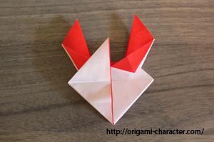 1プラスルとマイナン1折り方24-2