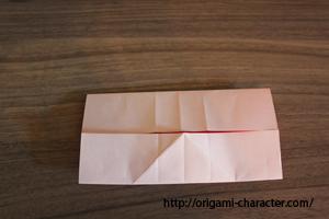 1プラスルとマイナン1折り方7