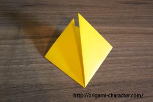 1トゲピー1折り方3
