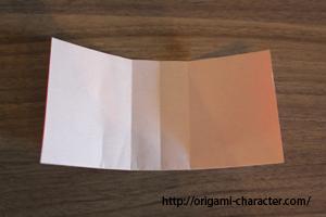 1プラスルとマイナン1折り方4-4