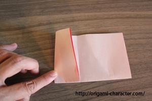 1プラスルとマイナン1折り方3-1