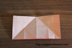 1プラスルとマイナン1折り方12-3