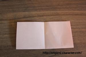 1プラスルとマイナン1折り方2