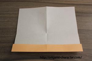1アチャモ1折り方32-2
