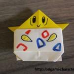 折り紙 【ポケモン】トゲピーの折り方