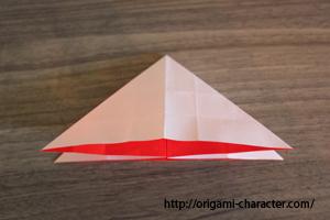 1プラスルとマイナン1折り方13-4