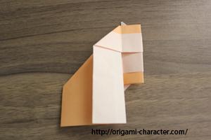 1アチャモ1折り方53-2