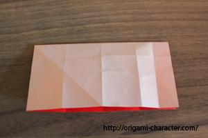 1プラスルとマイナン1折り方11