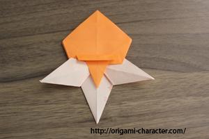 1アチャモ1折り方24-2