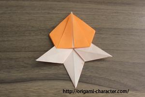 1アチャモ1折り方22-2
