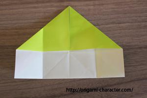 1キモリ1折り方8-3