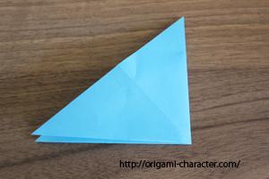 1ミズゴロウ1折り方2