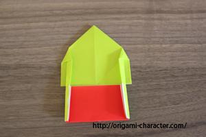 1キモリ1折り方15-4