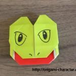 折り紙【ポケモン】キモリの折り方