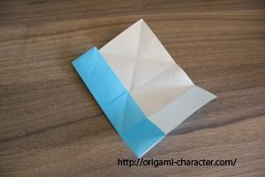 1ミズゴロウ1折り方6-2