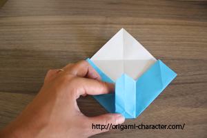 1ミズゴロウ1折り方11-2