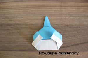 1ミズゴロウ1折り方27-4