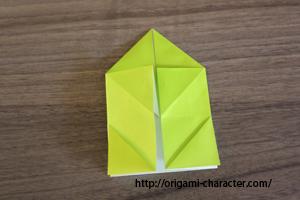 1キモリ1折り方9-4