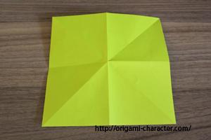 1キモリ1折り方3