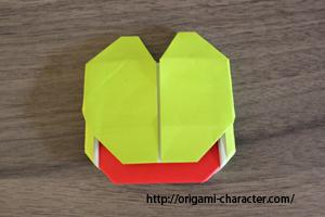 1キモリ1折り方24-1