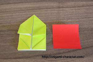 1キモリ1折り方11