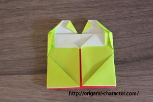 1キモリ1折り方22-2