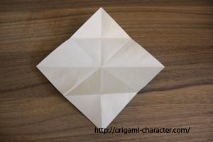 1ミズゴロウ1折り方5