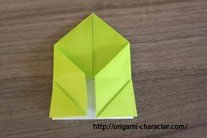 1キモリ1折り方8-2