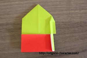1キモリ1折り方15-3