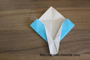 1ミズゴロウ1折り方12-3