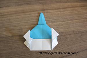 1ミズゴロウ1折り方28-2