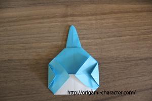 1ミズゴロウ1折り方22-2